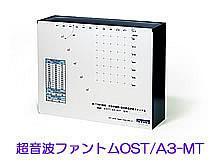 A3-MT