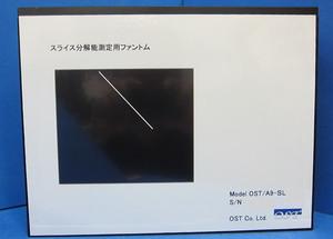 A9-SL本体